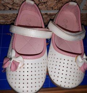 Туфельки+тапочки в подарок.