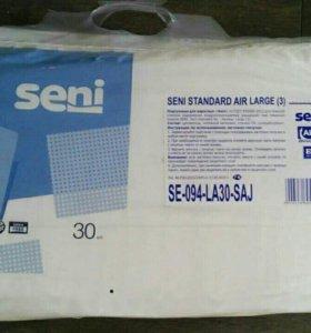 Взрослые памперсы Seni