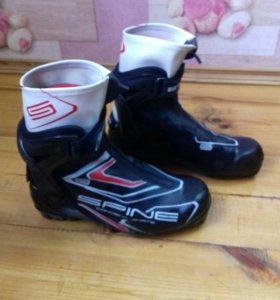 Лыжные ботинки SPINE 42 размер Крепление NNN(ротоф
