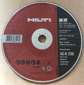 Диск для ушм Болгарки Hilti 230