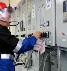 Электромонтер по обслуживанию электрооборудования