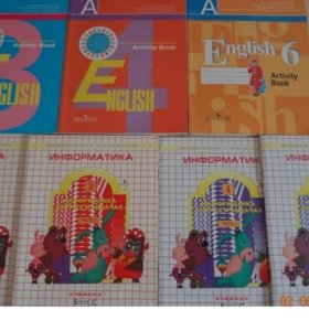 Учебники 1-3 кл и раб. тетради по англ.яз 3, 6 кл.
