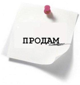 Участок, 18 сот., поселения (ижс)