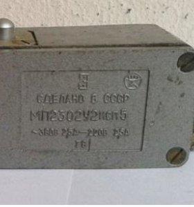 Микропереключатель МП230 2У2 исп5