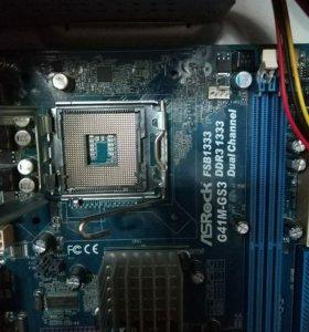 Процессор и радиатор 2000.