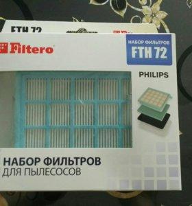 Набор фильтров для пылесоса