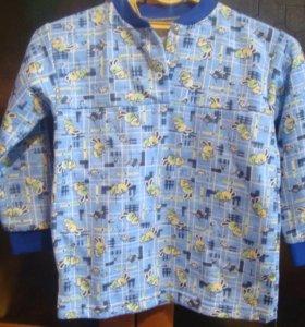 Новая пижама с начесом
