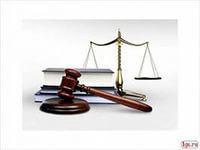 ищу юриста на недвижимость,земля,суды..
