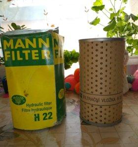 MANN FILTER H 22 HYDRAULIKFILTER
