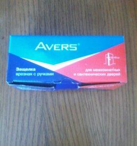 Защелка врезная с ручками Avers 6072-01-G