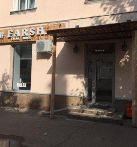 #FARSH_okt