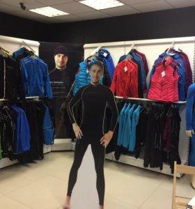Фирменный магазин спортивной одежды
