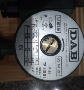Циркуляционный насос DAB