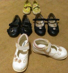 Туфельки на девочку 26 размер