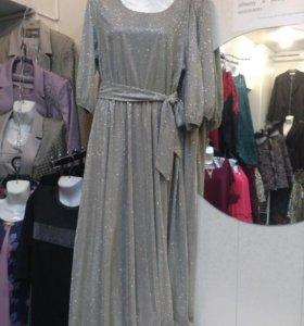 Платье длинное нарядное,люрексмакси