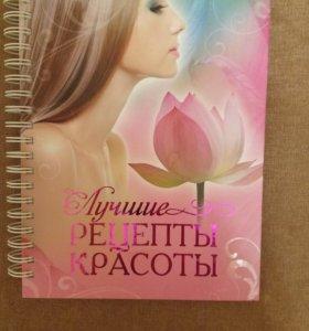 Книга новая
