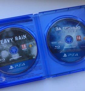 Heavy rain За гранью две души PS4
