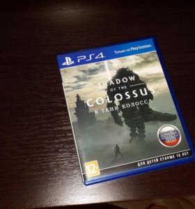 Shadow of the colossus В тени колоса ps4
