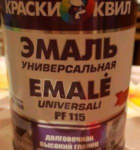 Эмаль универсальная
