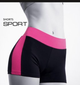 шорты для спорта и фитнеса