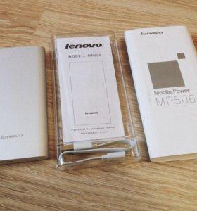 Power Bank Lenovo MP506. Оригинал.