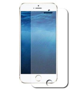 Защитное стекло для айфона