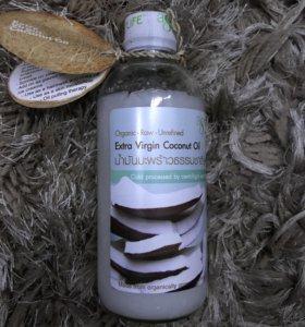 Кокосовое масло,привезённое из Тайланда.