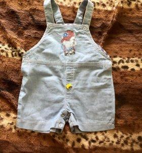 Комбинезон шорты для мальчика. Размер 80-86
