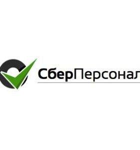 Комплектовщик (вахта с проживанием в Москве)