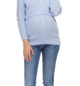 Вещи для беременных и кормящих