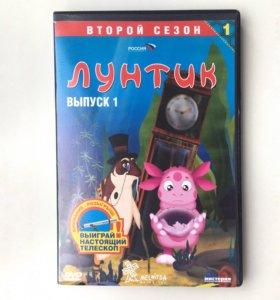 Мультфильм Лунтик( 4 DVD диска )