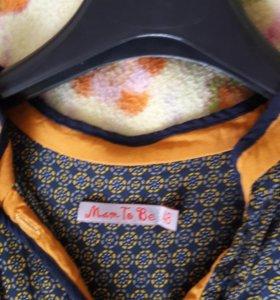 Блузка и юбка для беременных Mam To be