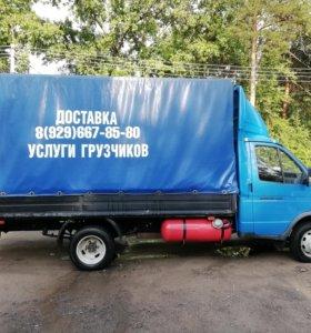Грузоперевозки в Дмитрове.Грузчики.