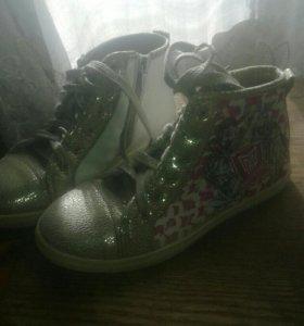 Батиночки(кеды)