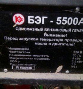 Бензогенератор, двигатель