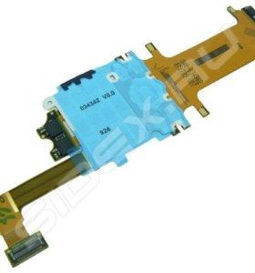 НОВЫЙ шлейф для Nokia 8800 Arte с комп. + мембраны