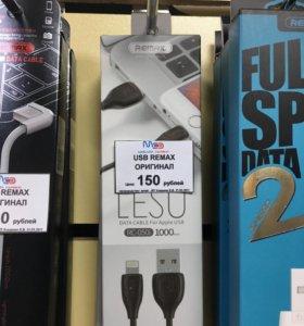 USB кабель Lightning для iPhone. Remax оригинал.