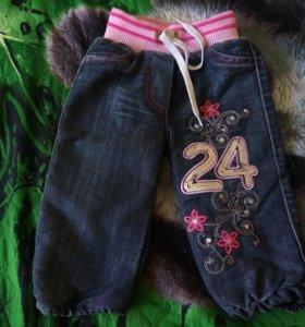 Демисезонные джинсы для девочки