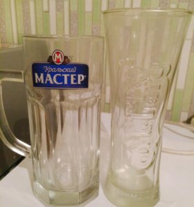 Бокал для пива 0,5