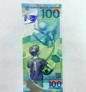 100 ₽ Купюры ФИФА и Крым