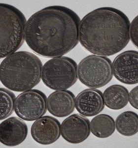 Серебряные монеты Царской России Николай II
