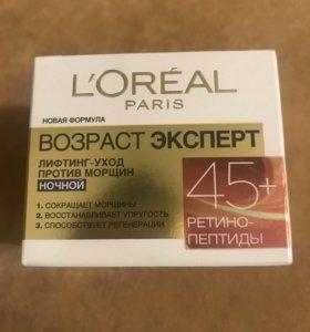 L'Oréal косметика