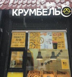 1dc6d8bec596 Юла - доска объявлений в Москве, бесплатные частные объявления