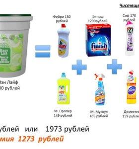 Универсальное чистящее средство Easy Life