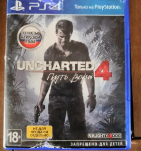 Ps 4 uncharted4