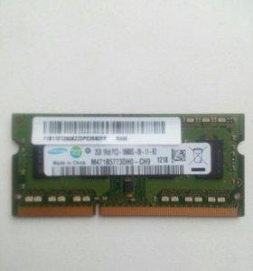 SO-DIMM DDR3 2GB 1333MHz