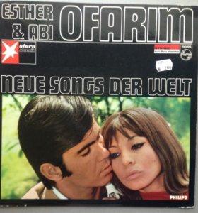 Ester & Abi Ofarim