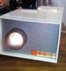 Диапроектор,фильмаскоп,проектор,ФД-2