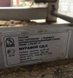 Муравей СД-5 циркулярный станок