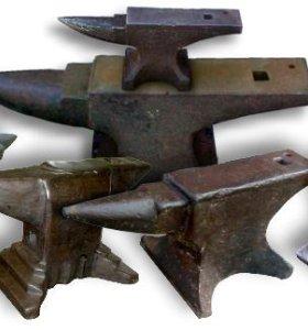 Наковальня СССР 22 кг